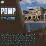 12th PDWP Meeting Will be Held on 9th December 2020