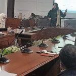 Orientation Session on Gender Responsive Planning