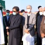 PM Imran Khan inaugurates Jalozai Housing Flats
