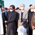 PM Imran Khan inaugurates Jalozai Housing Flats