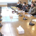 Meeting on The Master Planning and Delimitation of Cities in KP