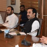 Special PDWP Held on 5th July 2021