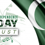 P&D Department KP Celebrated Independence Day With Nation