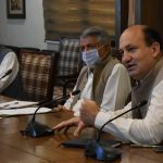Federal Ministry of P&D Team Visited P&D Department KP