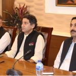 Meeting on Digitization of Government System